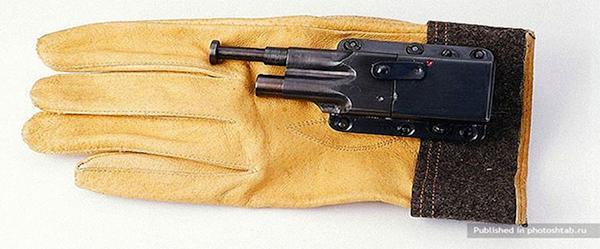 spy-hand-gun